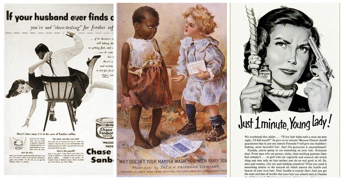 А вот раньше была  реклама...