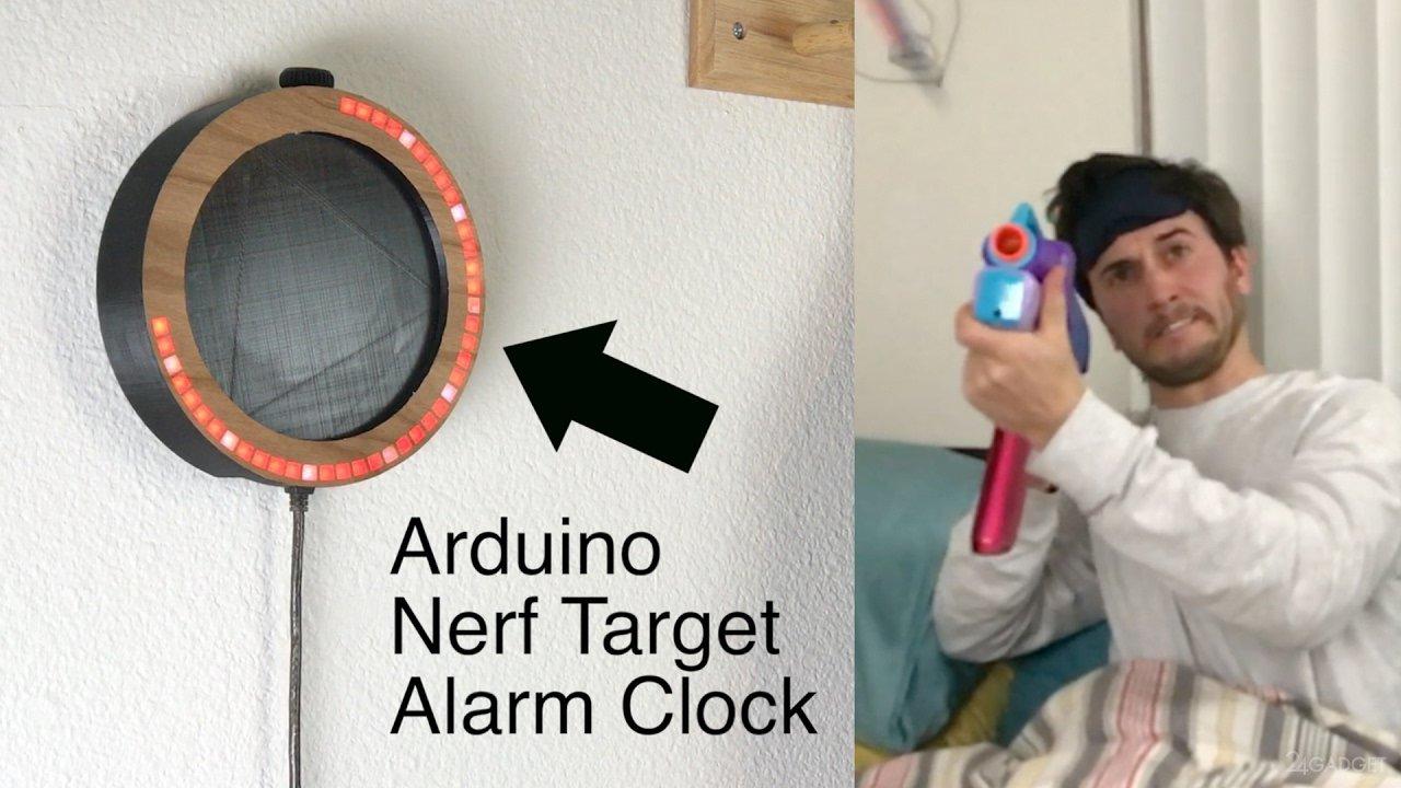 Хочешь выключить будильник? Расстреляй его!