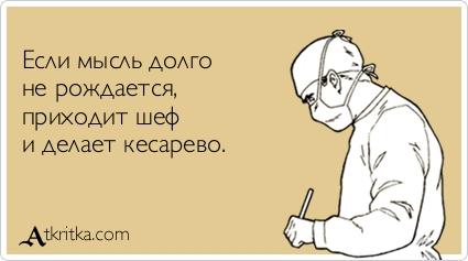 http://mtdata.ru/u8/photoAA98/20962211588-0/original.jpg#20962211588