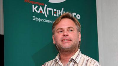 Евгений Касперский попал в список самых опасных людей года
