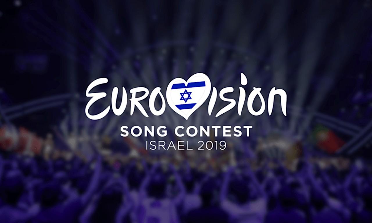 Евровидение 2019: кто, где и когда