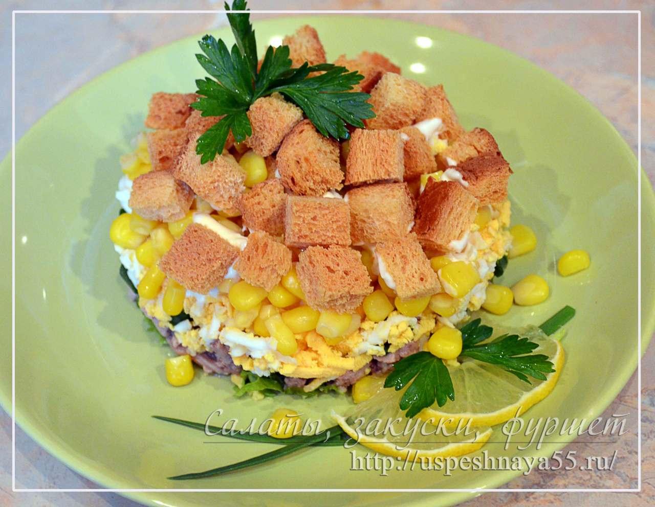 Классический салат из печени трески рецепт очень вкусный пошаговый
