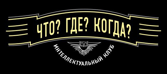 В Армении закрывается последняя русскоязычная передача