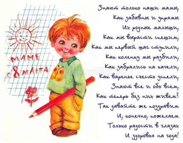 http://ped-kopilka.ru/upload/blogs/27521_461fcc732f6972ebb0dae590ba1da879.jpg.jpg