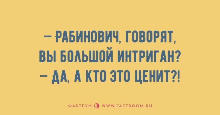 — Между нами тает лёд, пусть теперь нас никто не найдёт… — Блин, Петрович, мы с тобой на отколовшейся льдине посреди моря, звони в МЧС!