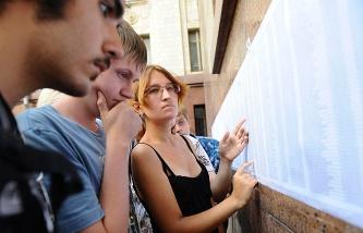 ТАСС: На Дне открытых дверей в МГУ расскажут о новых правилах приема