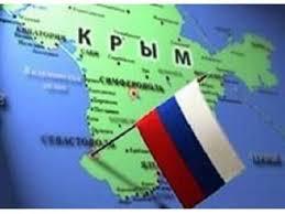 Парламент Крыма сегодня проголосовал за вхождение в состав России