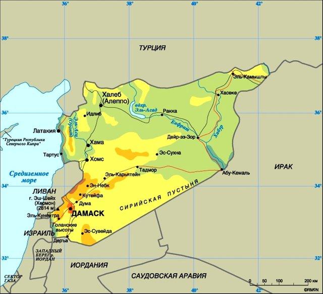Новак: компании РФ уже осуществляют проекты в Сирии.