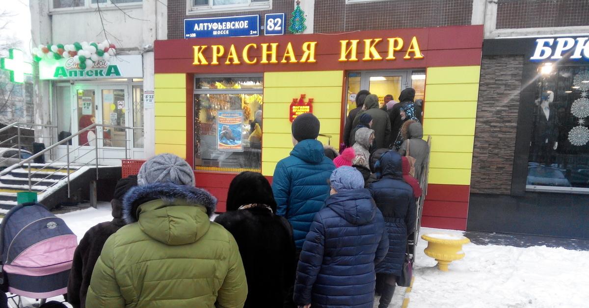 """Нас, """"подлых зажравшихся москвичей"""", призывают быть """"человечнее"""""""