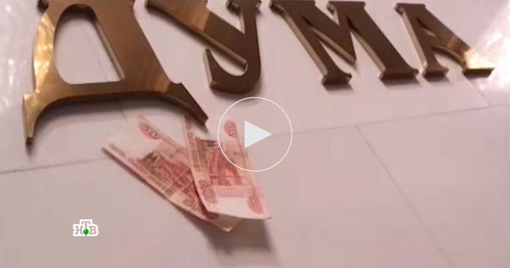 В Госдуме оценили идею платить всем россиянам деньги в счет «нефтегазовой ренты»