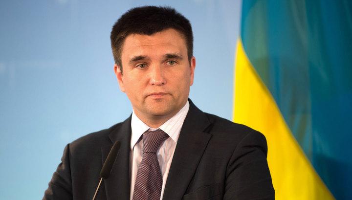 МИД Украины: оружие из США поможет защититься от российской армии