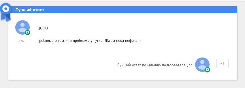 По поводу рекламы Гугля:Народ,не истерите и не мешайте работать админам!