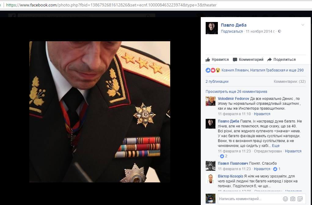 А на груди его светилась медаль за город Будапешт...