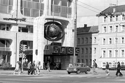 LENTA.RU: ИТАР-ТАСС вернется к советскому названию