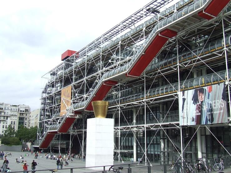 Город Париж, без сомнения, самое романтичное место на земле, а также культурный и модный центр не только Франции, но и мира...