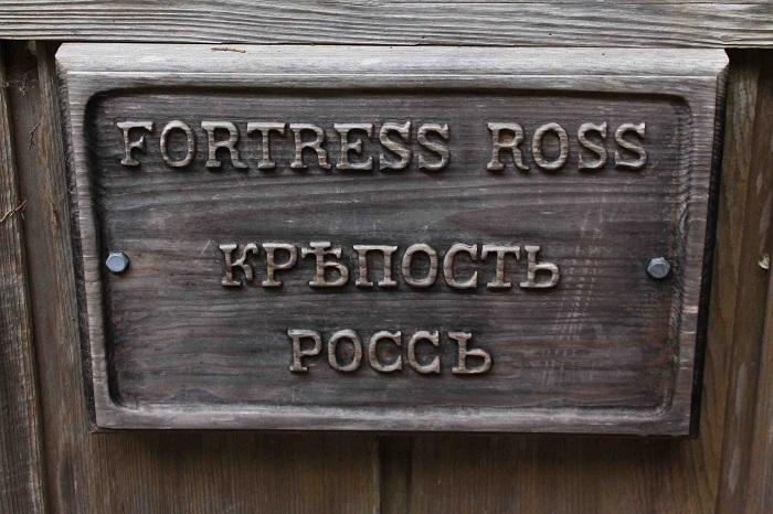 Памятная надпись Fort Ross.   Фото: battlebrotherhood.ru.