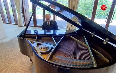 Путин сыграл на рояле перед встречей с Си Цзиньпином. Видео