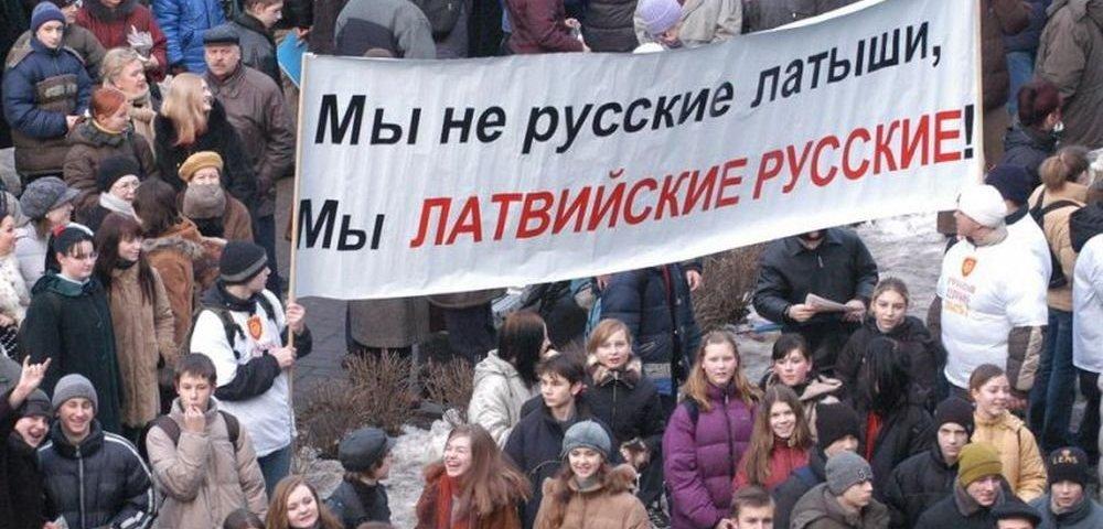 Из подслушанного разговора латвийских военных: «дай Бог, солдаты убежать успели»