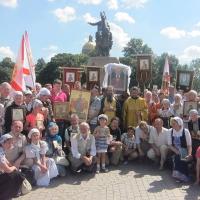 Опубликована программа Крестного хода «Царский путь»