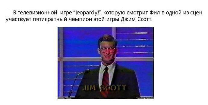 """Интересные факты о фильме """"День Сурка"""""""