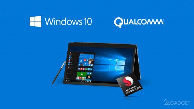 Полноценная Windows 10 заработала на чипах ARM