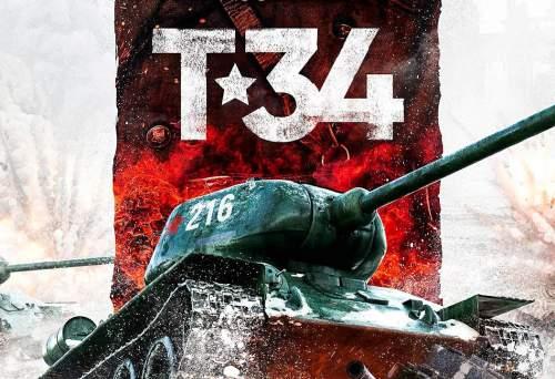 «Т-34» — фэнтези и реальность