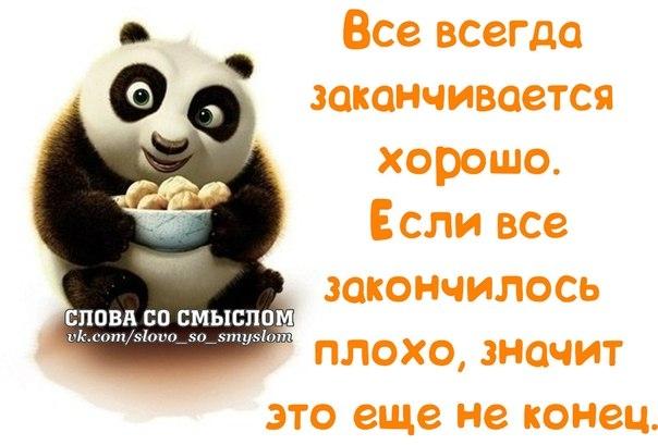 1385950274_frazochk-i-11 (604x409, 129Kb)