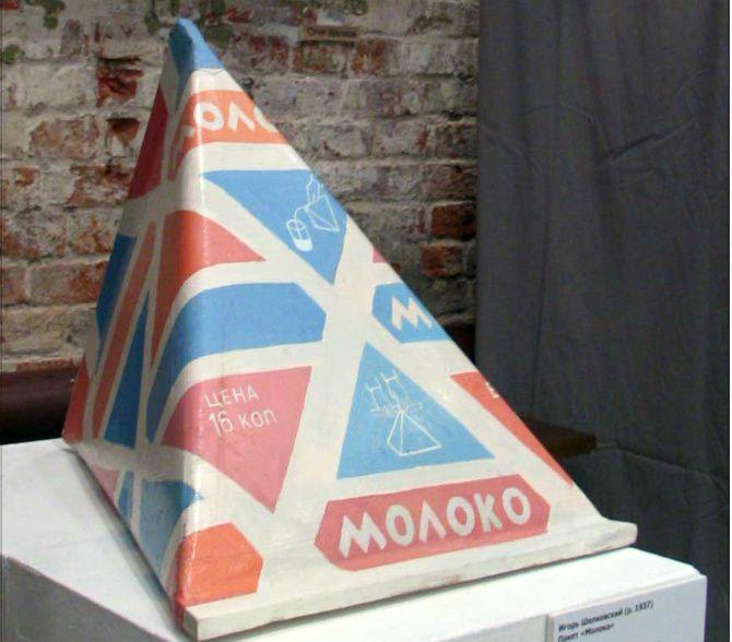 Ностальгия: цены и зарплаты в СССР. history, People Are Awesome