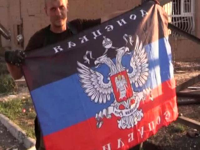 ДНР больше не хочет федерализации с Украиной