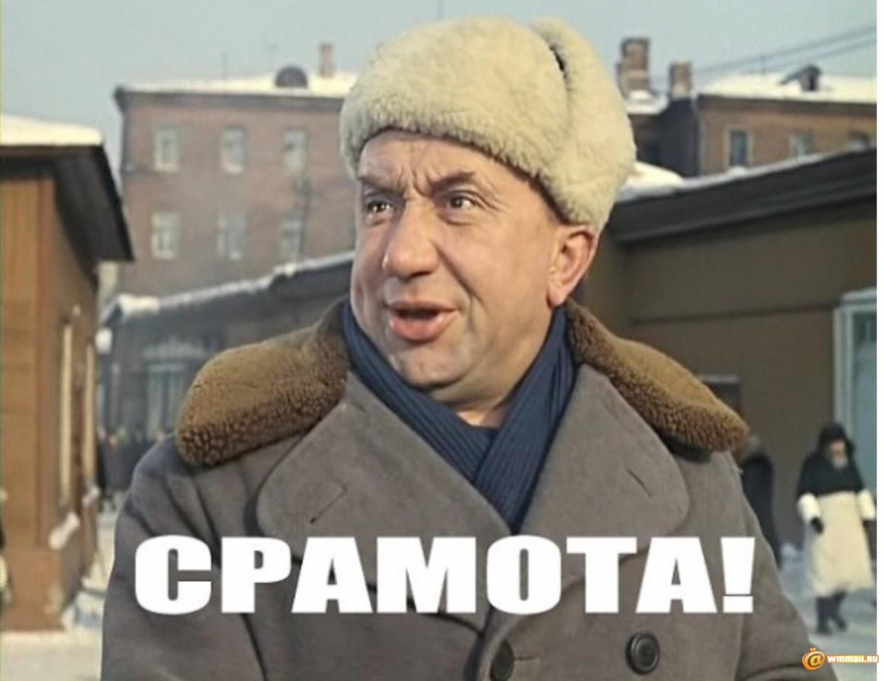 Донецк – «Якби ви вчились…»