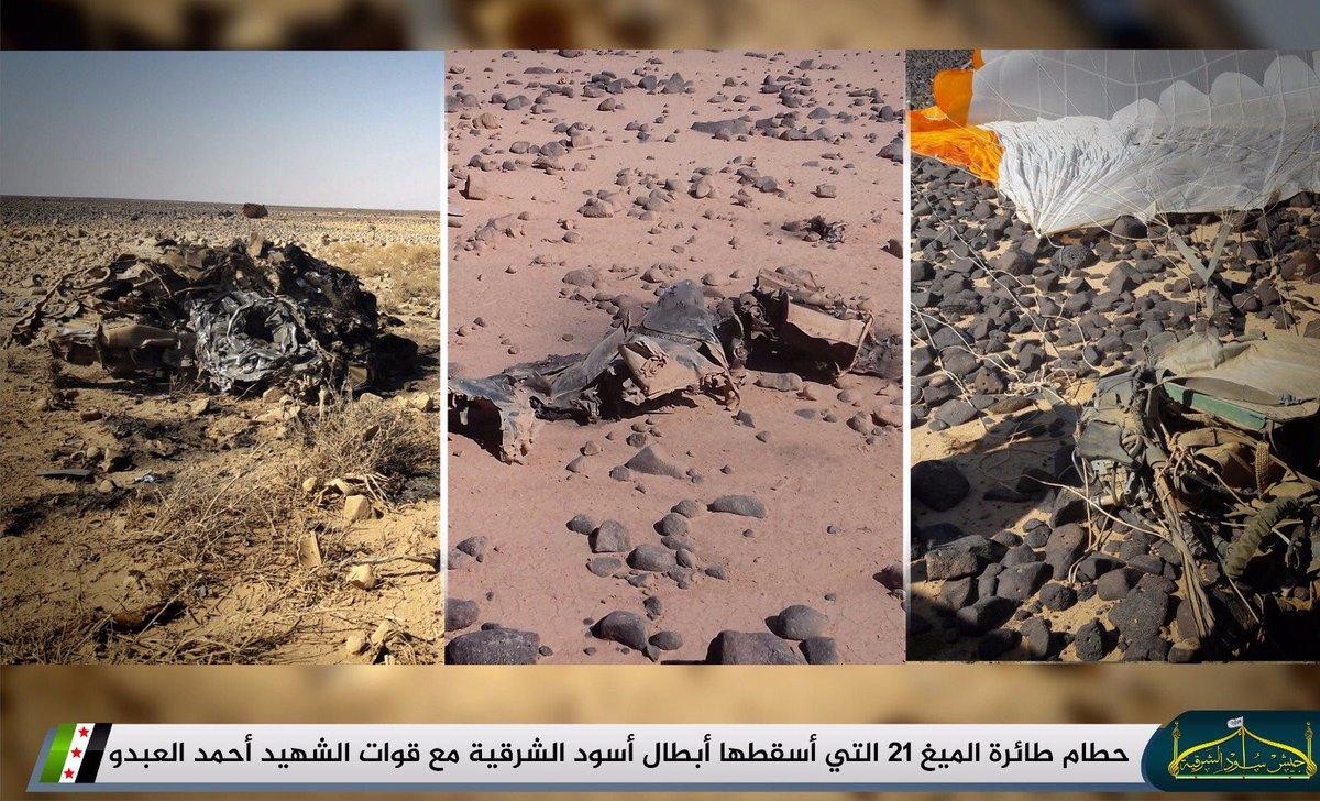 ВВС Сирии потеряли МиГ-21 в Сувейде