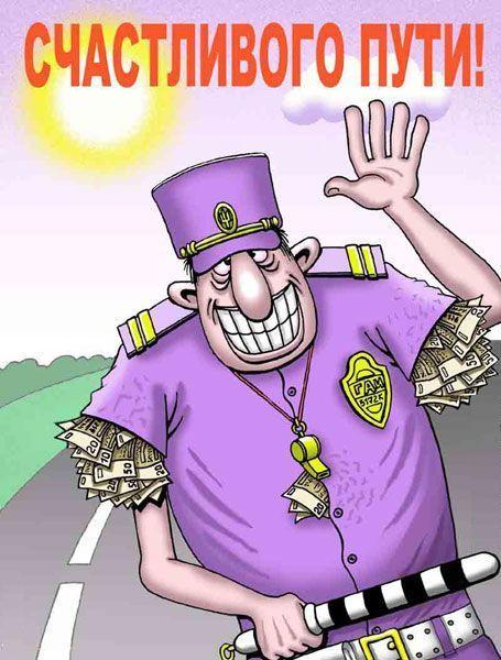 ЗАО «ГИБДД-РФ» предлагает своим клиентам новые тарифы.