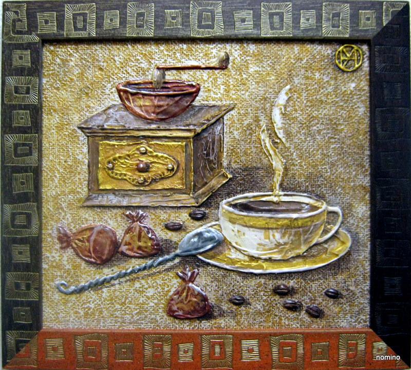 Кофейный (рельеф,роспись)