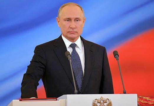 Путин: целью моей жизни и работы будет служение людям и Отечеству