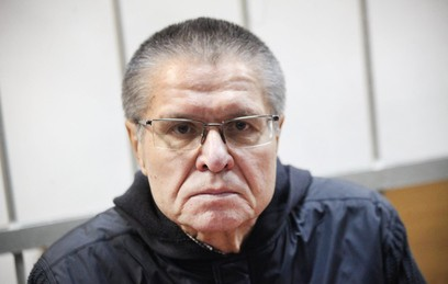 Сечина в третий раз вызвали повесткой в суд по делу Улюкаева
