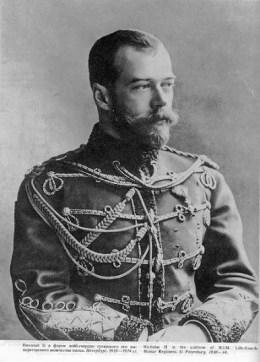 Почему уничтожили Николая II
