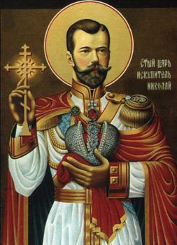 Царь Николай предупреждает о грядущем. (Републикация 2011 года)