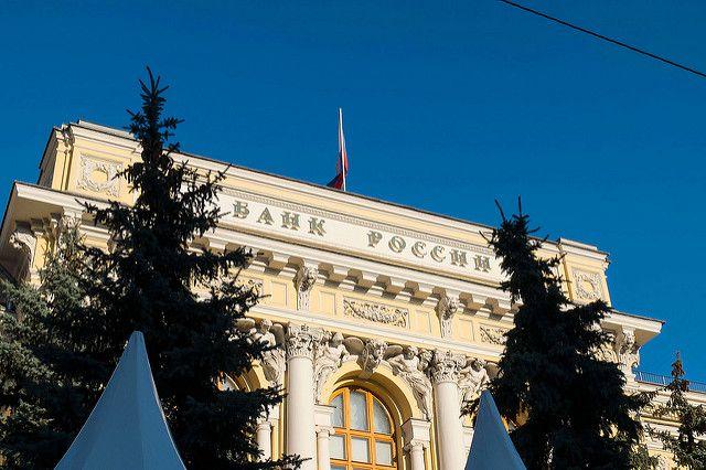 ЦБ РФ отозвал лицензию у московского банка «Агросоюз»