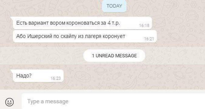 Все хотят стать воровскими авторитетами за 4 тысячи рублей