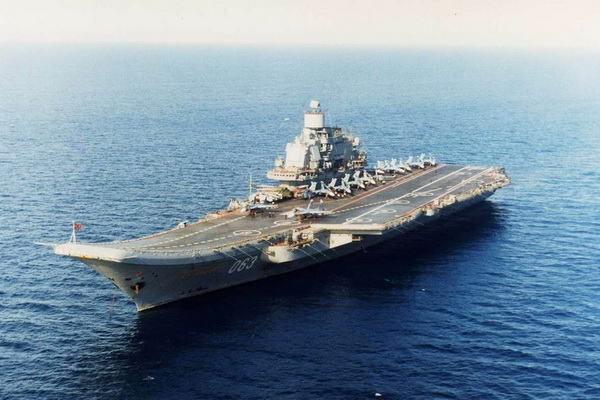 Боевые корабли Великобритании готовятся сопровождать авианосец «Адмирал Кузнецов»