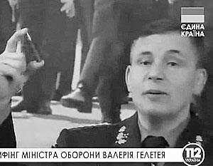 Минобороны РФ продолжает потешаться на Гелетеем
