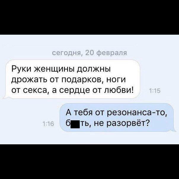 SMS-бомба! Взрывные приколы!