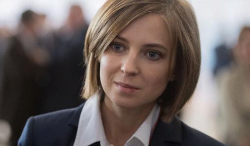 Поклонская иронично прокомментировала планы депутата Рады объявить войну России