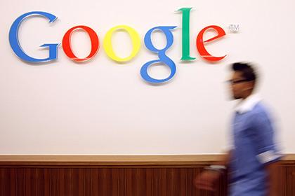 Google «признал» существование холокоста