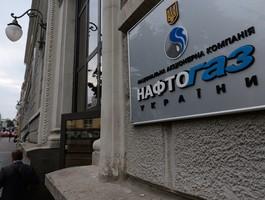 Еврокомиссия заявила, что Украина готова покупать российский газ