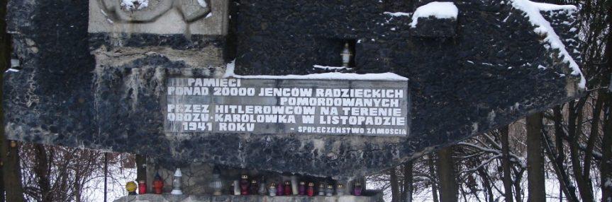 Не Гиммлерштадт. Польские депутаты отказались сносить памятник красноармейцам