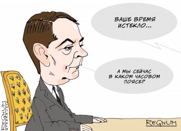 Дмитрий Медведев и его «пере…