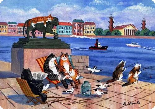 ПОСИДЕЛКИ.  Кошаче-художественные...