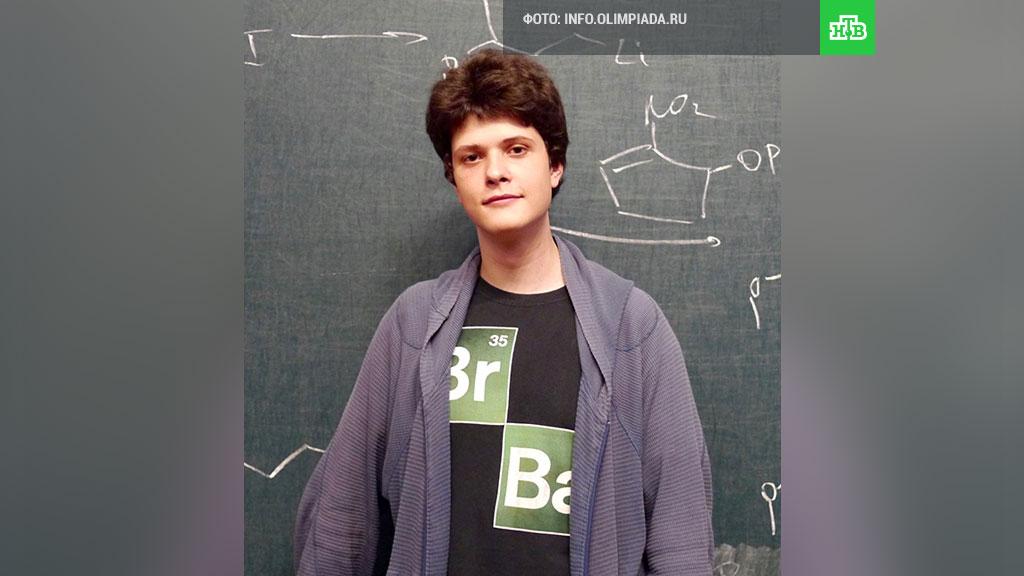 Московский школьник стал абсолютным победителем Международной олимпиады по химии