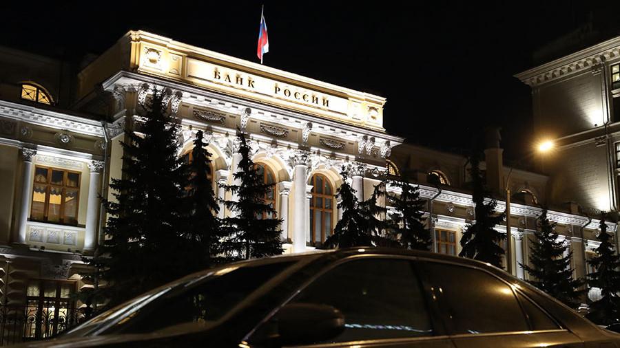 Ставки по ипотеке в РФ в июне достигли минимума за всю историю наблюдений